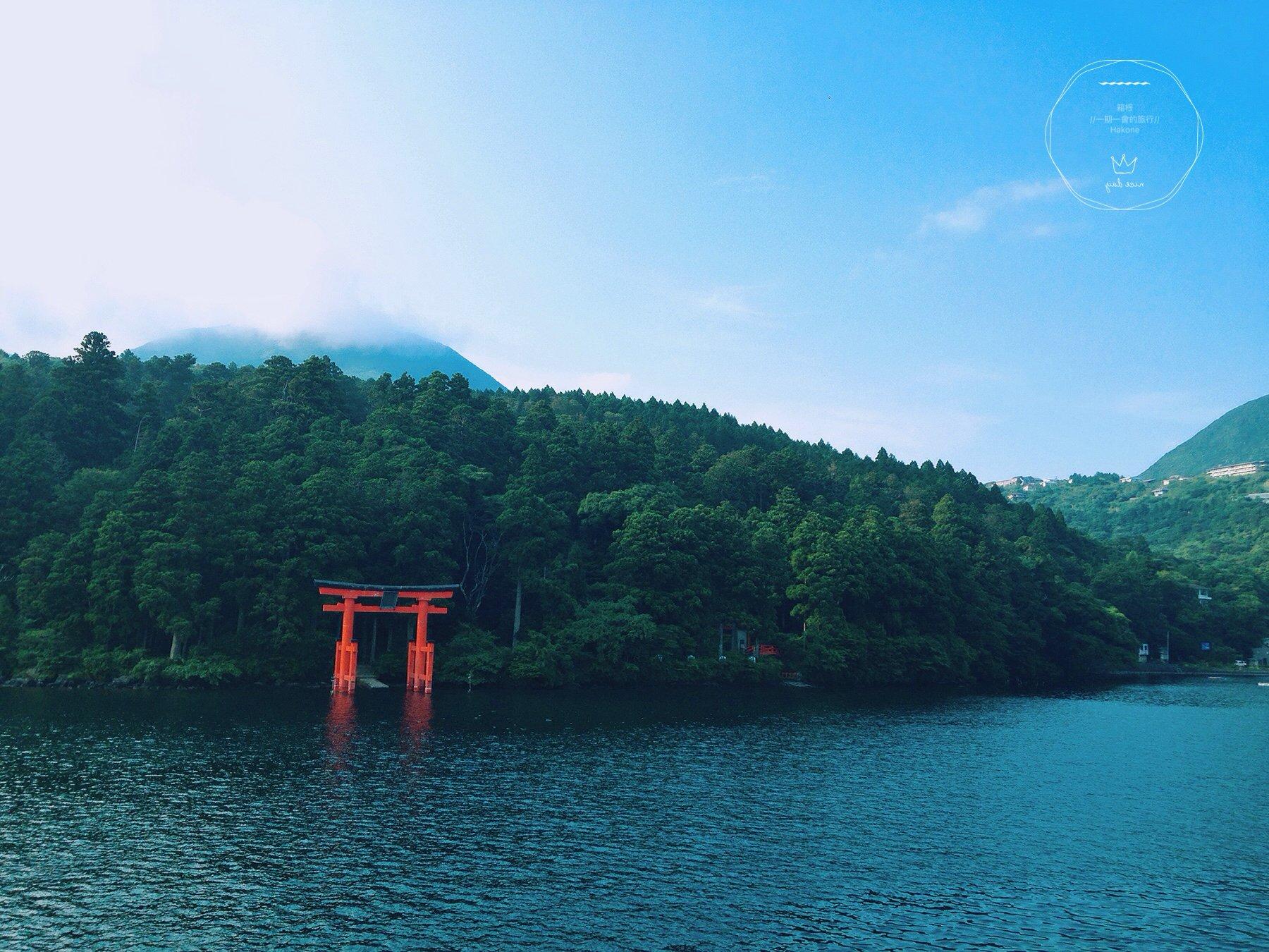 旅行 箱根