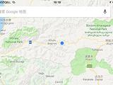 第比利斯旅游景点攻略图片