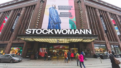 Stockmann旅游景点攻略图