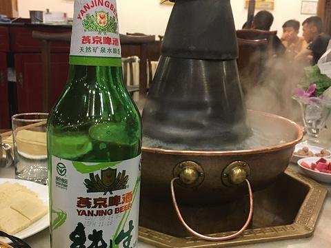南门涮肉(安定门店)旅游景点图片