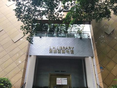 罗湖图书馆