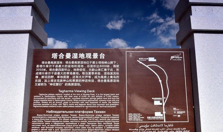 """""""后来回程时又路过塔合曼湿地观景台,这回说出大天来,也把飞机弄上去。这地方其实特别适合放飞无人机航拍_塔合曼高原湿地""""的评论图片"""