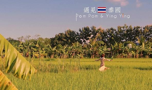 """行走在周杰伦的歌里:我们从泰国一路向北,闻过稻香,住进""""威廉古堡"""""""