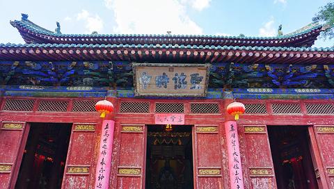 天水孔庙旅游景点攻略图