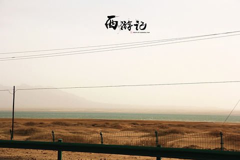 尕海湖的图片
