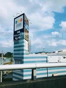 冲绳奥特莱斯购物中心Ashibinaa
