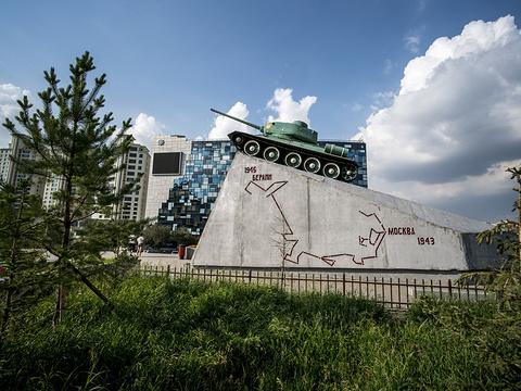 翟山纪念碑旅游景点图片
