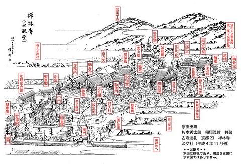 永观堂旅游景点攻略图
