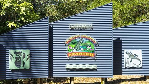 哈特利鳄鱼探险公园