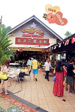 真浪花园海鲜餐馆旅游景点攻略图