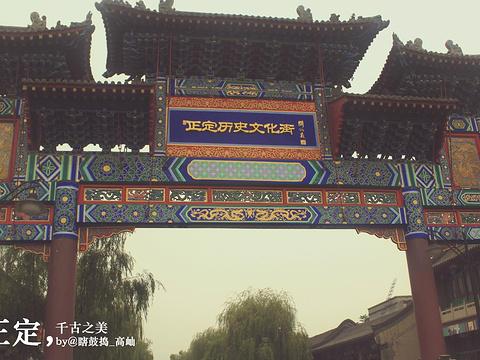 历史文化街区旅游景点图片