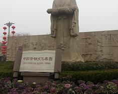 2014年春节郑州开封洛阳少林寺8日游