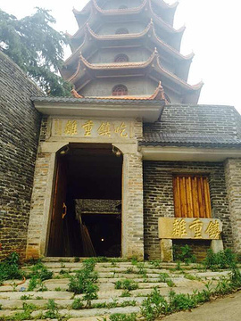 宝塔岭高峰塔旅游景点攻略图