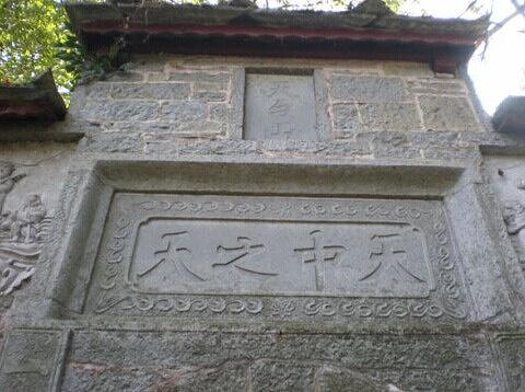 天台山伍龙寺旅游景点攻略图