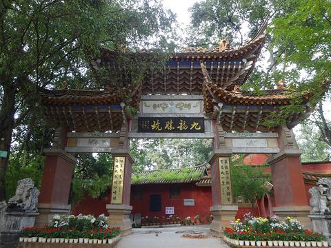 九龙池旅游景点图片