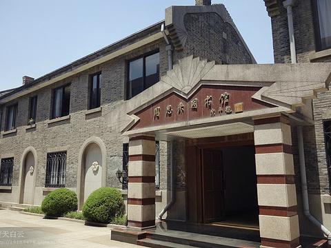 梅园新村纪念馆旅游景点图片