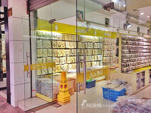义乌小商品市场旅游景点攻略图