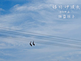 宁夏旅游景点攻略图片