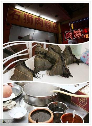 """""""个人感觉这家的粽子不入味,是太大的缘故吗?★心水推荐:石狮肉粽(石狮大街小巷都有,这家在九二路)_石狮肉棕店""""的评论图片"""