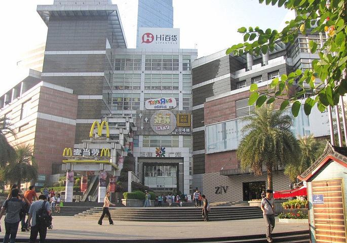 """""""不过,就是比较全的购物广场而已,所以逛不逛都无所谓了。这里是潮男潮女的聚集地,也是人们购物的不二之选_正佳广场""""的评论图片"""