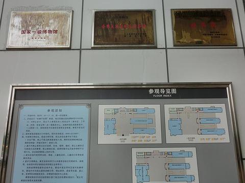 Diocesan Museum旅游景点攻略图
