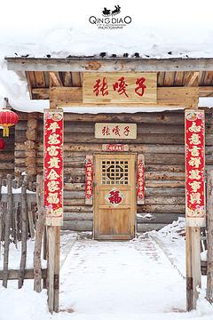 雪乡国家森林公园旅游景点攻略图