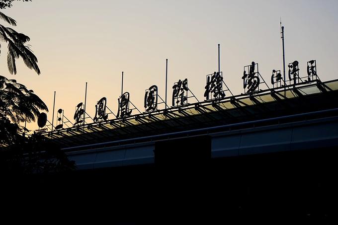 三亚凤凰机场图片