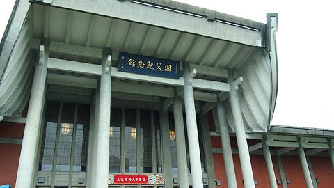 国父纪念馆旅游景点攻略图