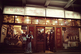 老北京炸酱面老店