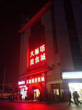 大雁塔北广场音乐喷泉旅游景点攻略图