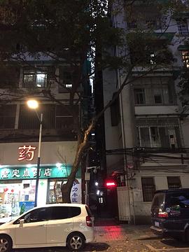 六婶西关小厨(盘福路店)旅游景点攻略图