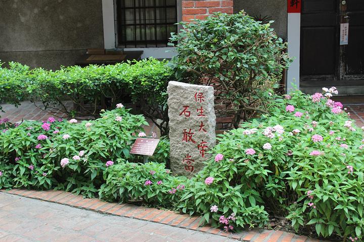 """""""...像是200新台币左右,在台湾的经典里面偏贵,但是门票却含有免费租借自行车的权利,一定要好好利用_鹿港民俗文物馆""""的评论图片"""