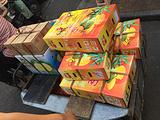 第一热带水果市场