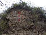 巴音郭楞旅游景点攻略图片