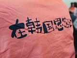 江原道旅游景点攻略图片