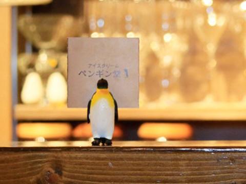 企鹅堂旅游景点图片