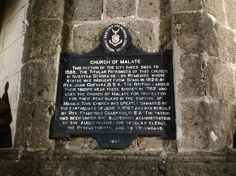 马乐特教堂旅游景点攻略图