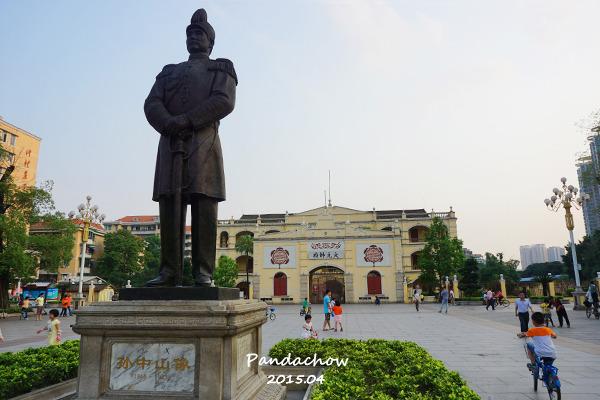 孙中山大元帅府纪念馆图片