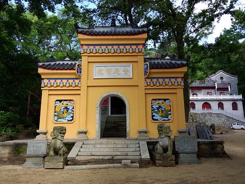 黄庭观旅游景点图片