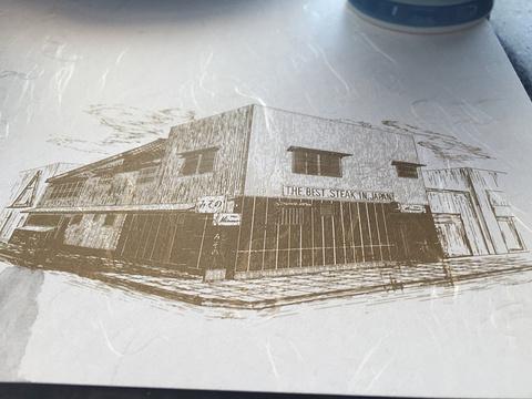 元祖铁板烧牛排神户总店旅游景点图片