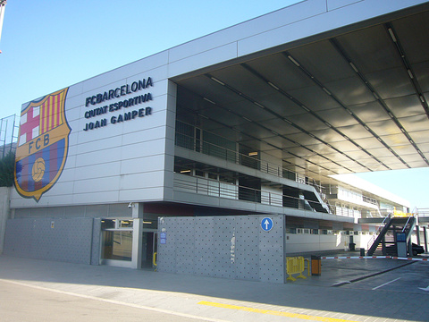 Ciutat Esportiva Joan Gamper旅游景点攻略图