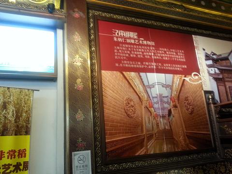 江南铜屋旅游景点攻略图