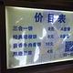 帅哥烧饼(湖大店)