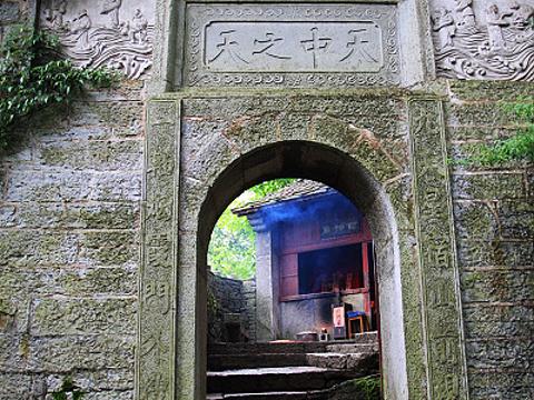 天台山伍龙寺旅游景点图片