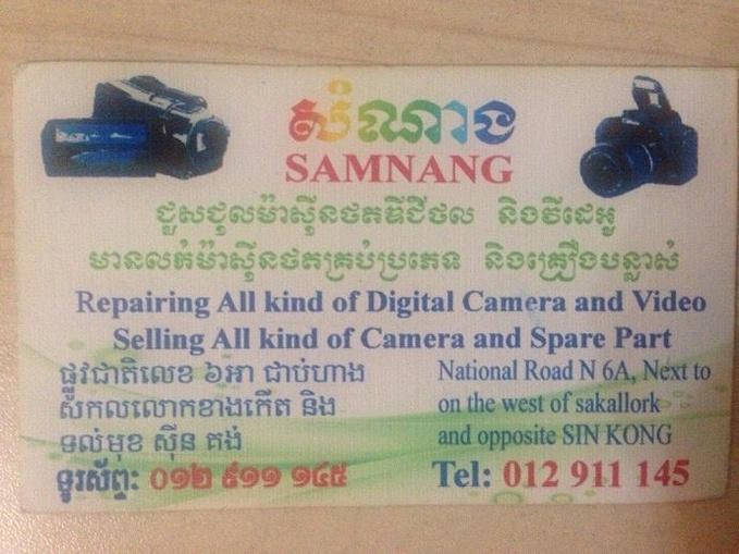 退房、拯救相机图片