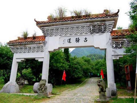 梅关古驿道旅游景点图片