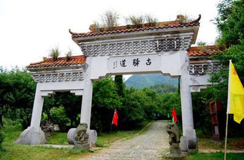 梅关古驿道旅游景点攻略图