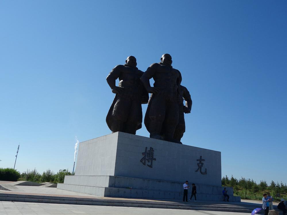 """察哈尔的今天(上)集宁新区及""""青瓦台"""""""