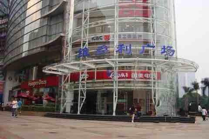 """""""优衣库华南最给力的旗舰店在这里,四层楼那么高,非常透亮的环境,服务态度也很好_维多利广场""""的评论图片"""