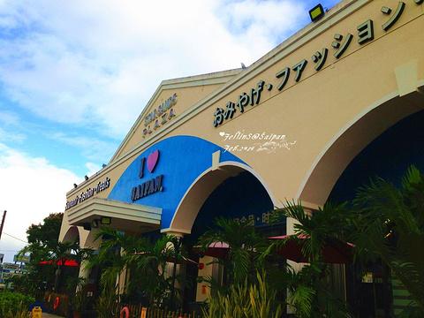 DFS免税店卡诺亚度假村店旅游景点攻略图